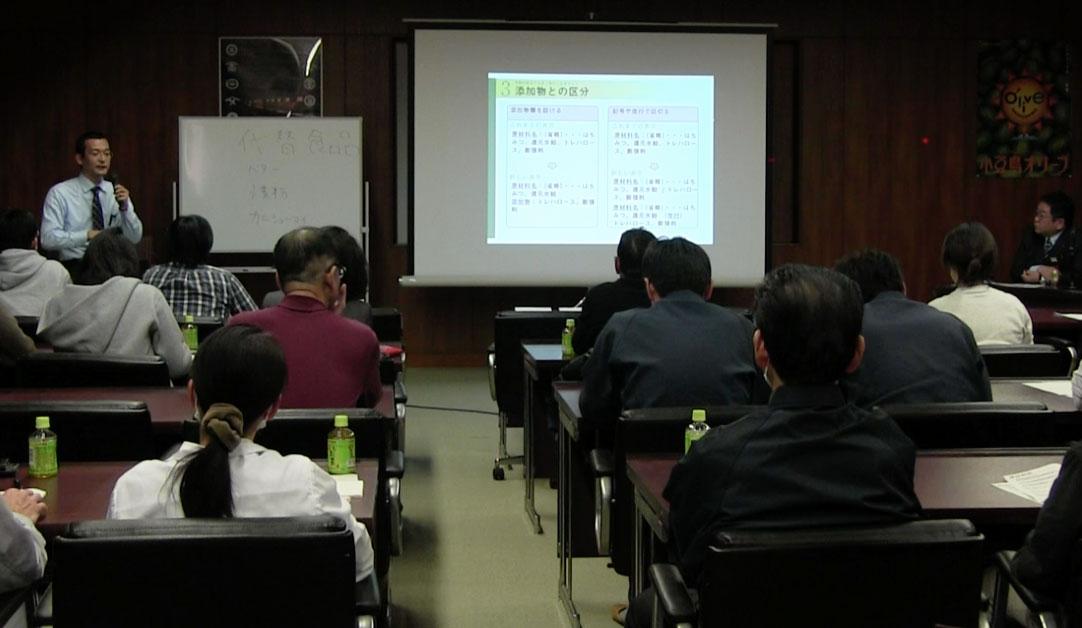 小豆島での講座の様子